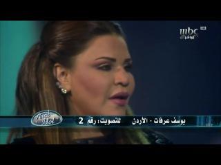 Arab Idol - Yousef Arafat